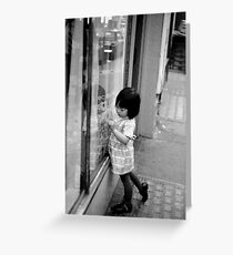 Chinese child, Covent Garden Greeting Card