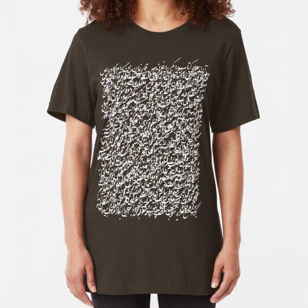Siyah-mashq 1 Slim Fit T-Shirt