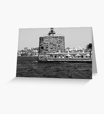 Step Back In Time Greeting Card
