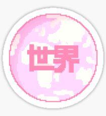 Planet Pink! ピンク世界! Sticker