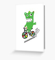 Critter Bike  Greeting Card