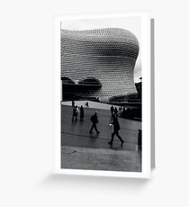 another dull day at the bullring Greeting Card