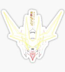 Gundam Barbatos Lupus Rex Lineart Sticker