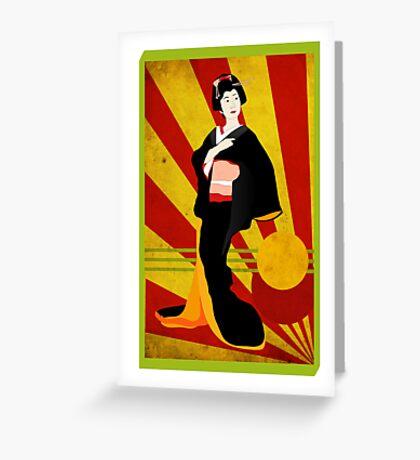 Modern Geisha Greeting Card