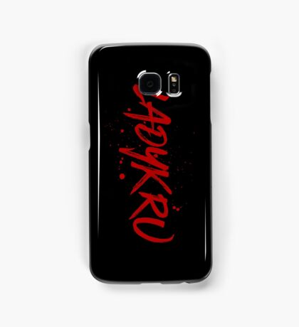 Ladykru (Red Text) Samsung Galaxy Case/Skin