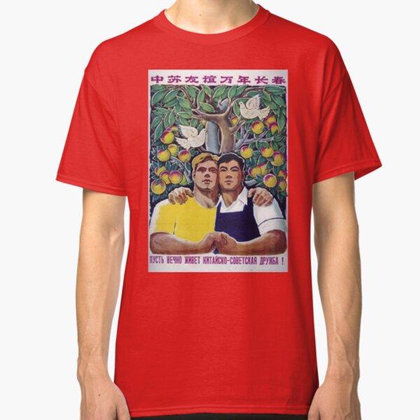 Sino-Soviet Cooperation Classic T-Shirt