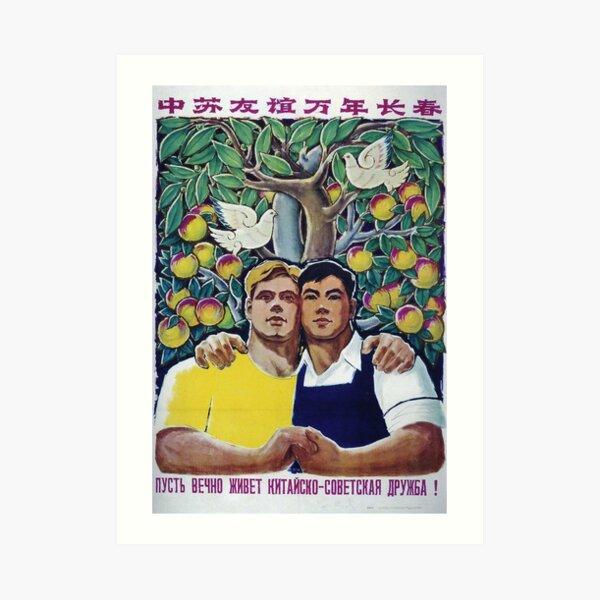 Political Propaganda Bread Work Communism Soviet Union Vintage Framed Art Print