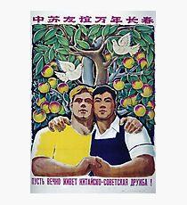 Sino-Soviet Cooperation Photographic Print