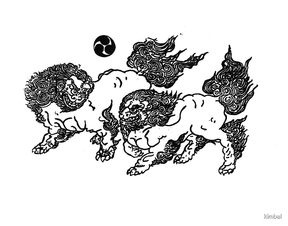 Liondogs ...Shi Shi..Gate keeper of Komyozanji by kimbal