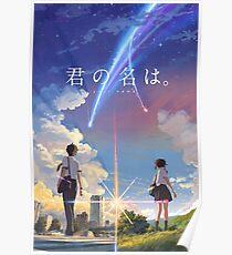Kimi no na wa [Poster  HD Logo Japanese] Poster