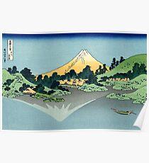 Hokusai, Thirty six Views of Mount Fuji, no. 42, 6th additional woodcut. Japan, Japanese, Wood block, print Poster