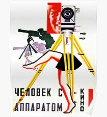 Man Movie Camera Poster