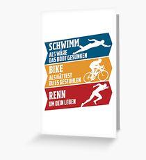 Triathlon - Schwimm als wäre das Boot gesunken Greeting Card