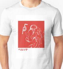 Persona 5 Ann Fan art (kana version) Unisex T-Shirt
