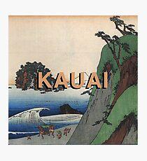 CHILDISH GAMBINO KAUAI Photographic Print