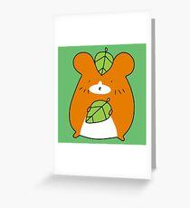 Leaf Hamster Greeting Card