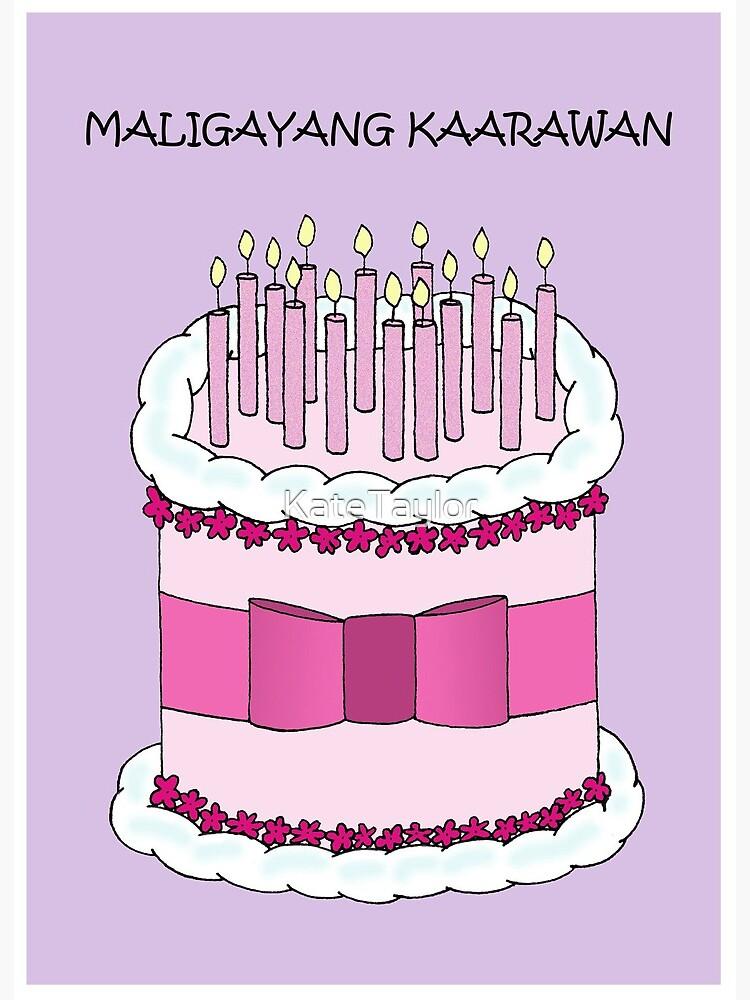 Filipino Happy Birthday Maligayang Kaarawan Art Board Print By Katetaylor Redbubble