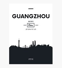 Poster city skyline Guangzhou Photographic Print