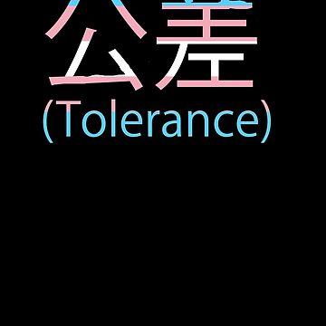 Tolerance(of being trans) by TheVioletWitch