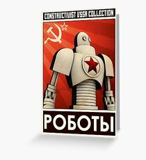 robot ussr steampunk Greeting Card