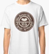 Senzu Bean Classic T-Shirt