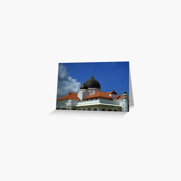 Bright Sky - Malaysian Mosque Greeting Card