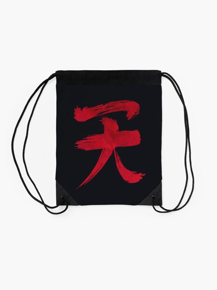 Alternate view of Akuma Kanji - Blood Edition Drawstring Bag