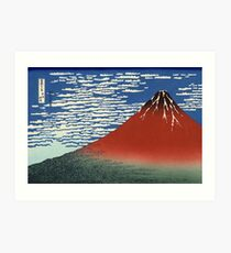 Hokusai, VOLCANO, FUJI, Thirty six Views of Mount Fuji, No. 33. Japan, Japanese, Wood block, print Art Print