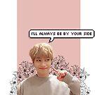 Heejun - Ich werde immer an deiner Seite sein von ashtana