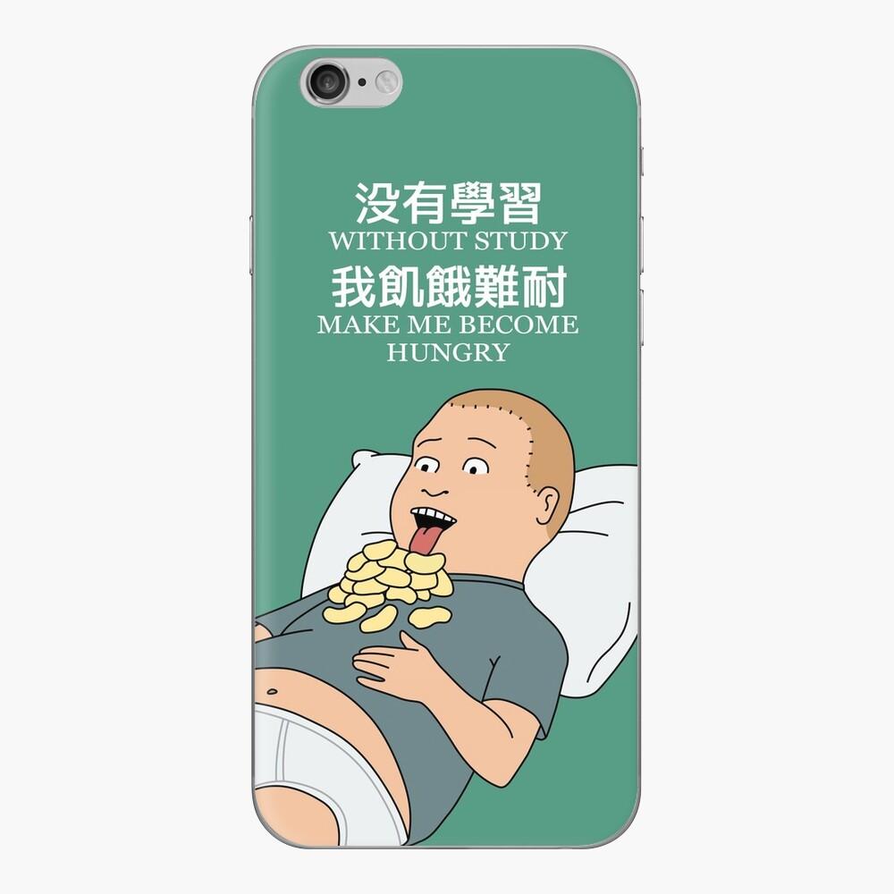 Bobby Hill - Ohne Studium mach mich hungrig iPhone Klebefolie