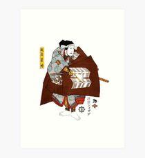 C-009 Daimyo Art Print
