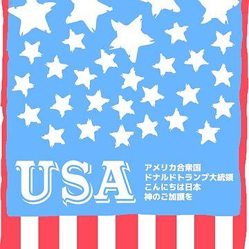 Kawaii UNITED STATES American FLAG 日本語 USA by sweet-tease