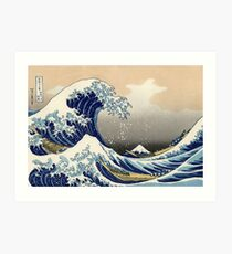 'The Great Wave Off Kanagawa' by Katsushika Hokusai (Reproduction) Art Print