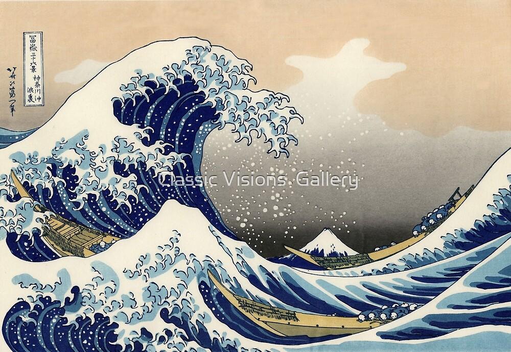'The Great Wave Off Kanagawa' by Katsushika Hokusai (Reproduction) by Roz Abellera Art Gallery