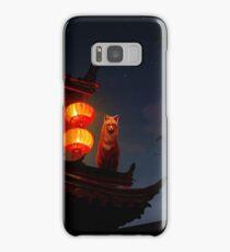 Shrine Fox Samsung Galaxy Case/Skin