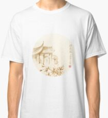 Quiet Night Thoughts Classic T-Shirt