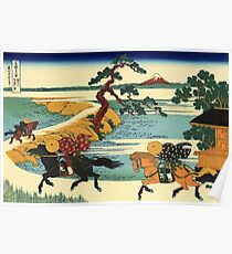 Hokusai, Thirty-six Views of Mount Fuji, no. 13.  Japan, Japanese, Wood block, print Poster