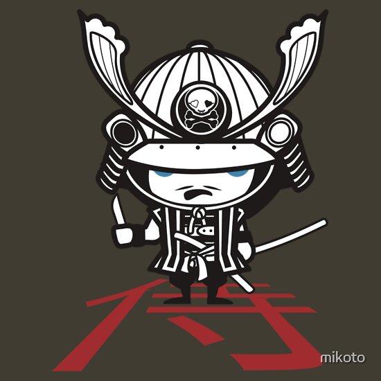 TShirtGifter presents: mikoto's Samurai