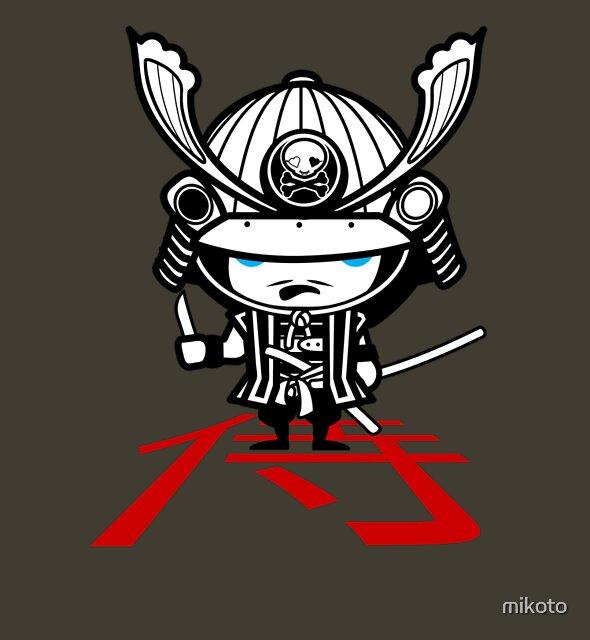 mikoto's Samurai by mikoto