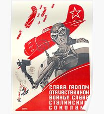 USSR CCCP Cold War Soviet Union Propaganda Posters Poster