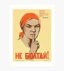 UdSSR CCCP Kalten Krieges Sowjetunion Propaganda Poster Kunstdruck