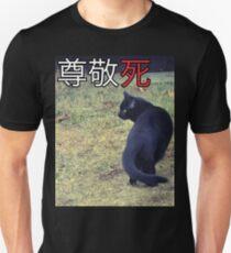 Respect Death T-Shirt