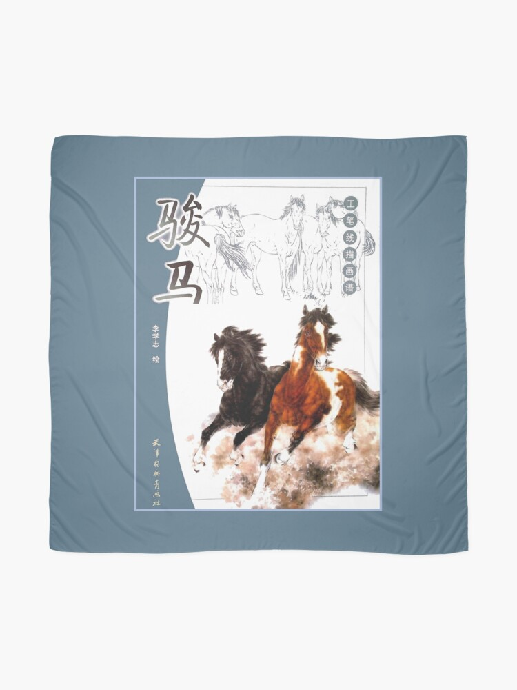 Alternate view of HORSES: Vintage Chinese Art Print Scarf