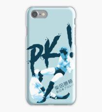 Katsuyori Shibata - PK v2 - BLUE iPhone Case/Skin