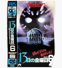 Friday the 13th Part VI: Jason Lives Japanese VHS Poster