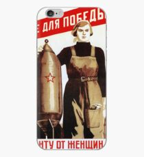 USSR CCCP Cold War Soviet Union Propaganda Posters iPhone Case