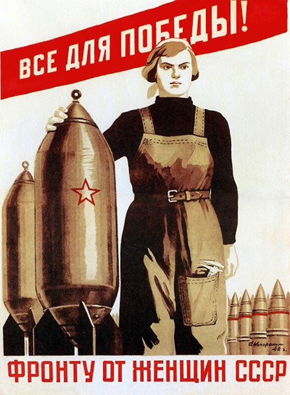 Soviet Union Cold War Propaganda