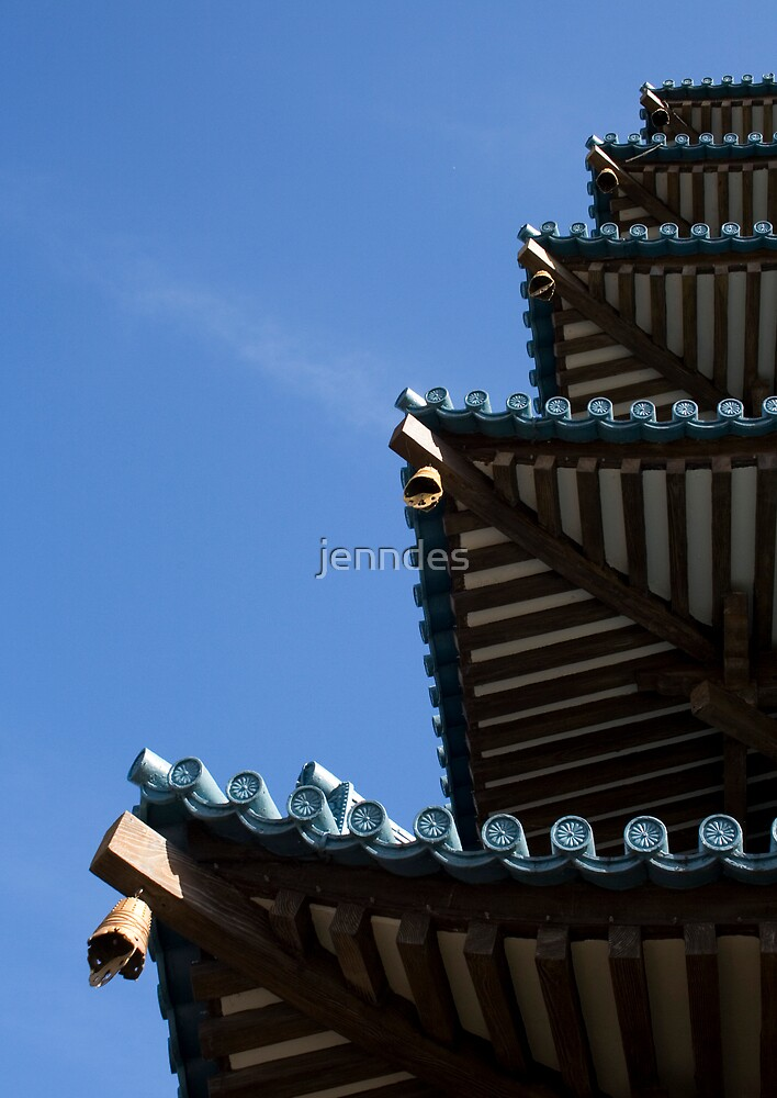 Japanese Simplicity by jenndes