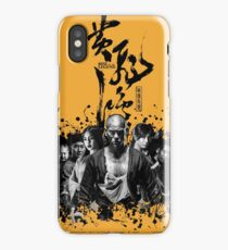 Rise of the Legend iPhone Case/Skin