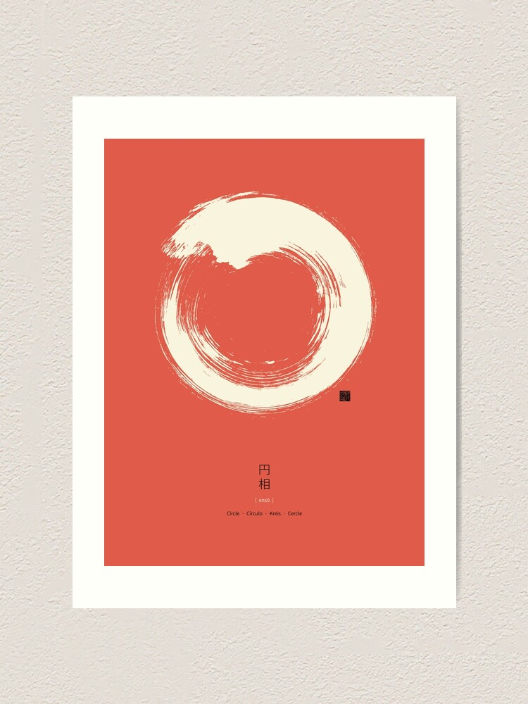 Alternate view of Red Ensō / Japanese Zen Circle Art Print